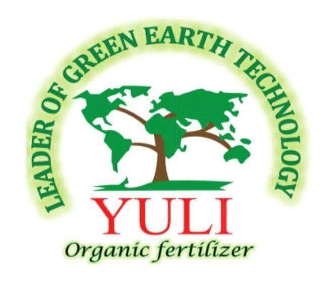 Yuli Fertilizer